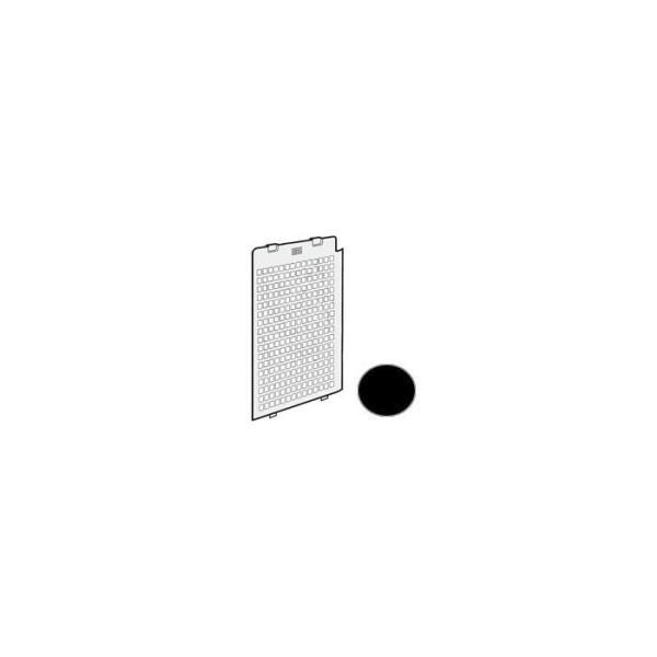 シャープ[SHARP] オプション・消耗品 【2801580674】 加湿空気清浄機用 後ろパネル<本体:ブラック系>(280 158 0674)[新品]