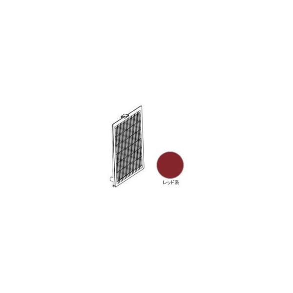 シャープ[SHARP] オプション・消耗品 【2813370024】 (レッド系) 加湿イオン発生機用 イオンエアフィルター(レッド系)<1枚>(281 337 0024)[新品]