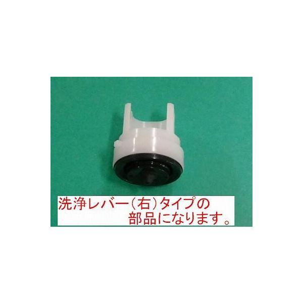 ゆうパケット対応可TOTOトイレ部品・補修品タンク用ダイヤフラム部(右側レバータイプ) HH11113  新品