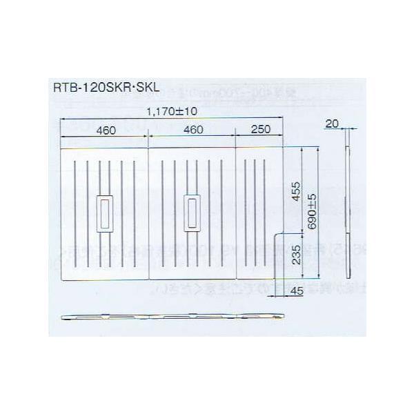 リンナイ ホールインワン専用浴槽 FRP(普通サイズ) フタ 左排水【RTB-120SKL】[新品]
