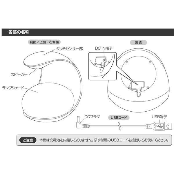 オーム電機  Bluetooth ワイヤレステーブルランプスピーカー ASP-W380N 03-3180