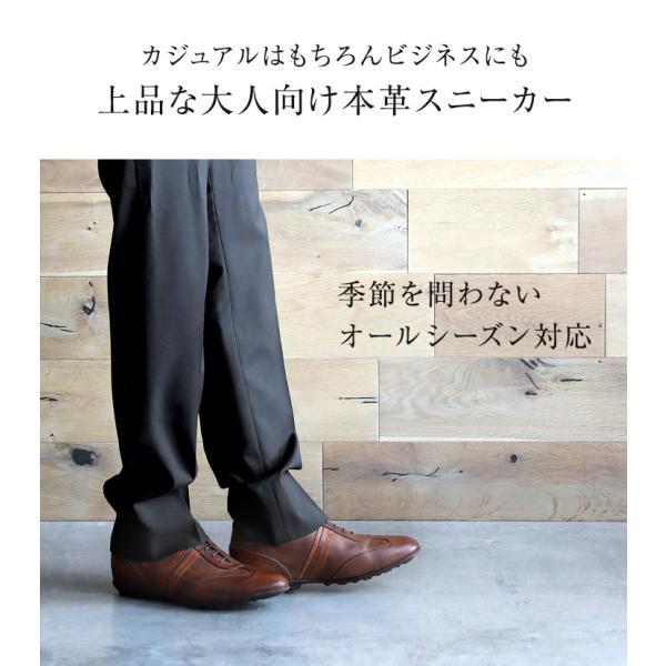 シークレットスニーカー レザースニーカー メンズ 本革 国産 牛革 レイヤーライン 5cmアップ No.899|up-shoes|02