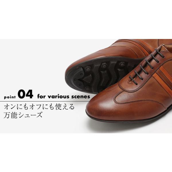 シークレットスニーカー レザースニーカー メンズ 本革 国産 牛革 レイヤーライン 5cmアップ No.899|up-shoes|11