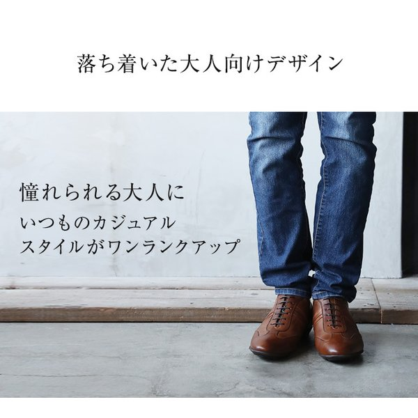シークレットスニーカー レザースニーカー メンズ 本革 国産 牛革 レイヤーライン 5cmアップ No.899|up-shoes|12