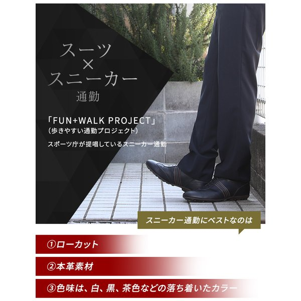 シークレットスニーカー レザースニーカー メンズ 本革 国産 牛革 レイヤーライン 5cmアップ No.899|up-shoes|13