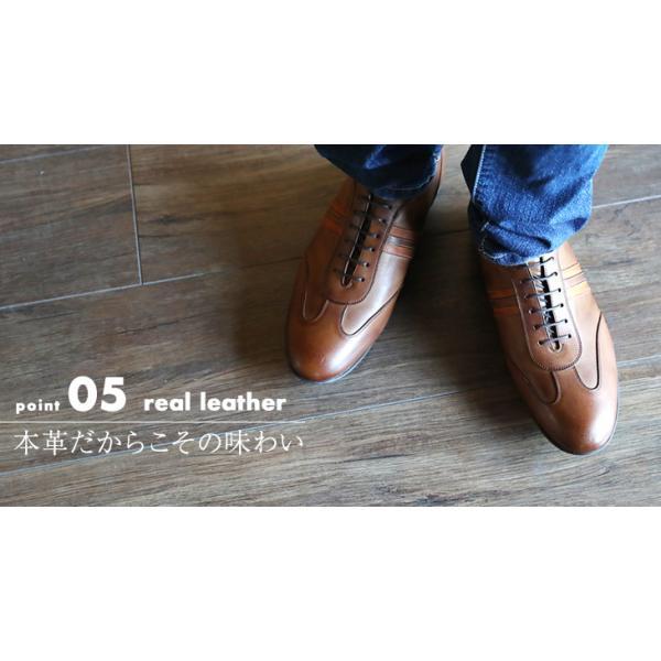 シークレットスニーカー レザースニーカー メンズ 本革 国産 牛革 レイヤーライン 5cmアップ No.899|up-shoes|14