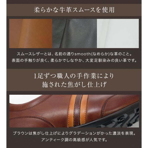 シークレットスニーカー レザースニーカー メンズ 本革 国産 牛革 レイヤーライン 5cmアップ No.899|up-shoes|15