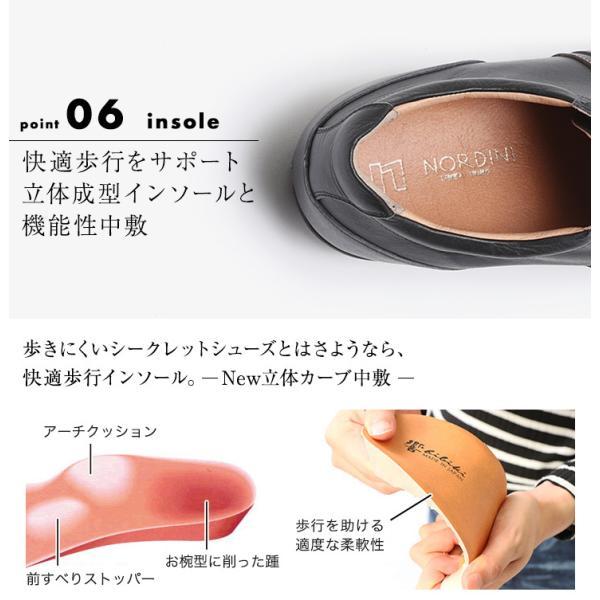 シークレットスニーカー レザースニーカー メンズ 本革 国産 牛革 レイヤーライン 5cmアップ No.899|up-shoes|16