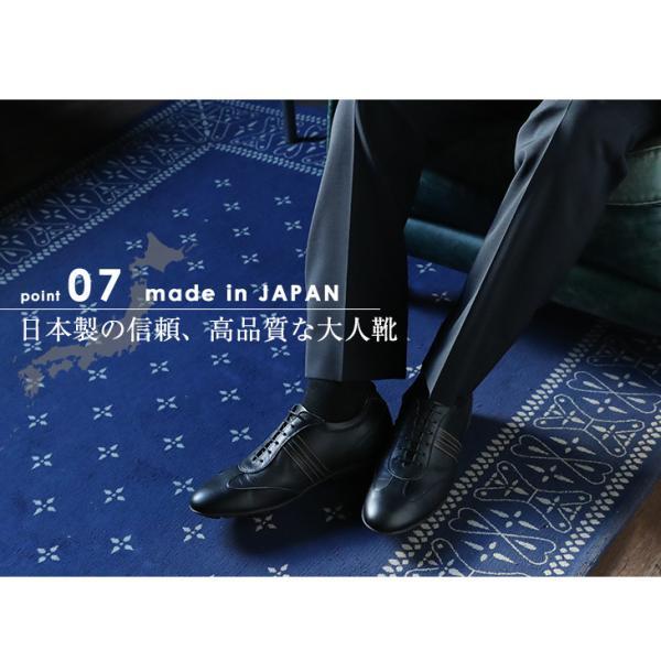 シークレットスニーカー レザースニーカー メンズ 本革 国産 牛革 レイヤーライン 5cmアップ No.899|up-shoes|18