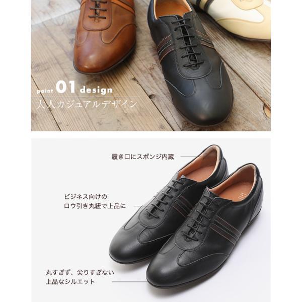 シークレットスニーカー レザースニーカー メンズ 本革 国産 牛革 レイヤーライン 5cmアップ No.899|up-shoes|04