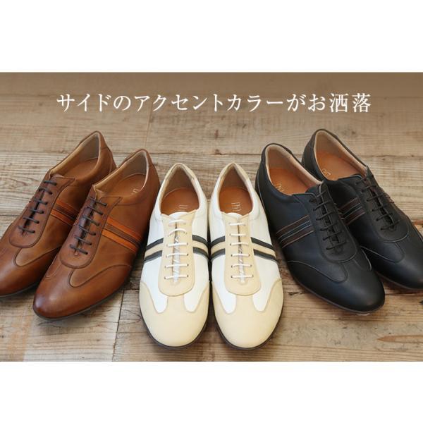 シークレットスニーカー レザースニーカー メンズ 本革 国産 牛革 レイヤーライン 5cmアップ No.899|up-shoes|05