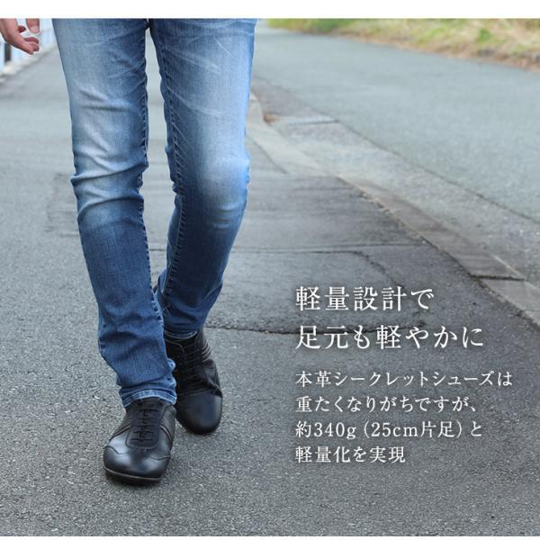 シークレットスニーカー レザースニーカー メンズ 本革 国産 牛革 レイヤーライン 5cmアップ No.899|up-shoes|06
