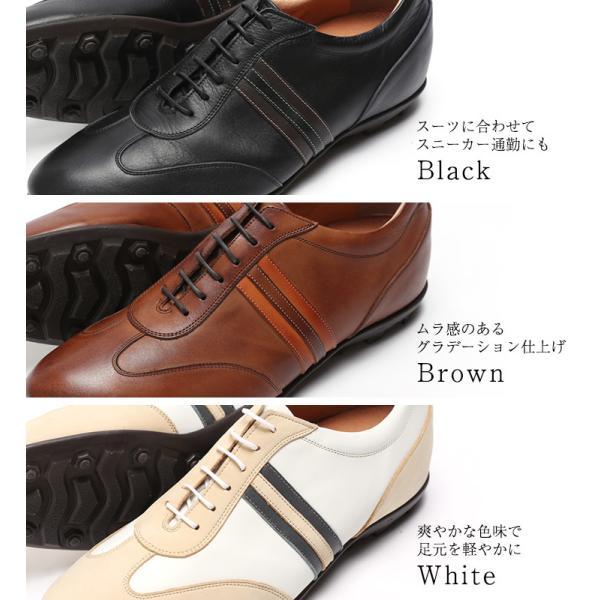 シークレットスニーカー レザースニーカー メンズ 本革 国産 牛革 レイヤーライン 5cmアップ No.899|up-shoes|08