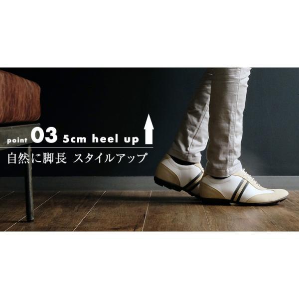 シークレットスニーカー レザースニーカー メンズ 本革 国産 牛革 レイヤーライン 5cmアップ No.899|up-shoes|09