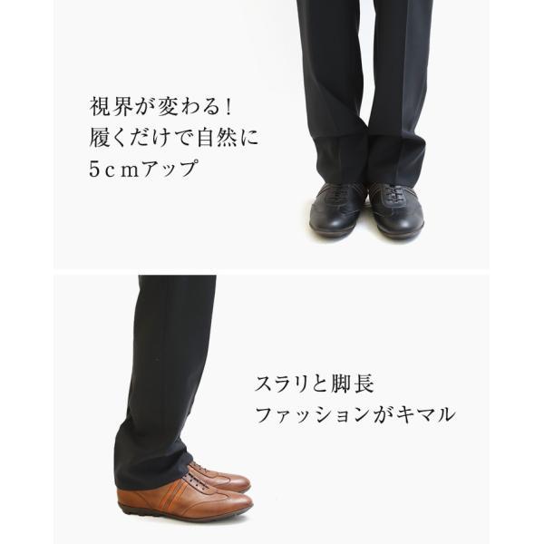 シークレットスニーカー レザースニーカー メンズ 本革 国産 牛革 レイヤーライン 5cmアップ No.899|up-shoes|10