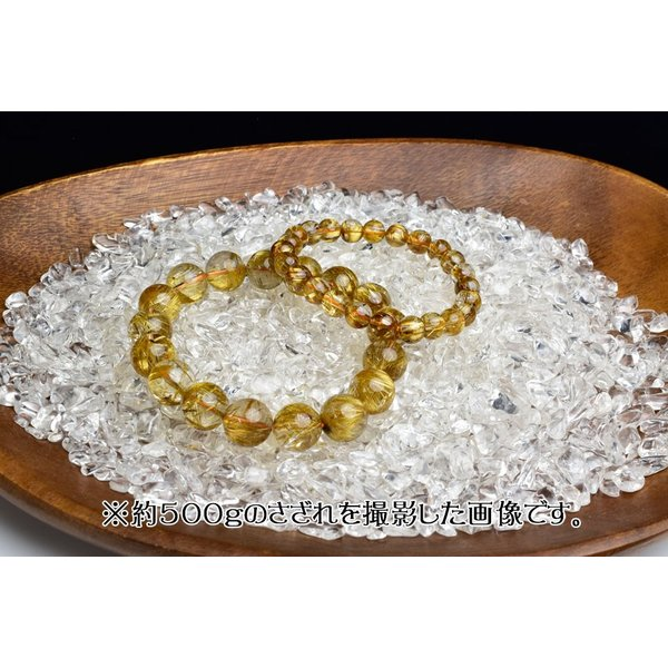 ヒマラヤ水晶 さざれ(インド産)(1kg2180円) ヒマラヤ水晶さざれ 水晶 さざれ|up-stone|06