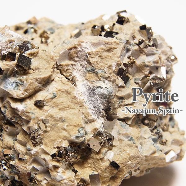 パイライト マイクロキュービック【約176.3g】結晶 原石  スペイン ナバフン産 母岩付 黄鉄鉱 天然石 パワーストーン 結晶