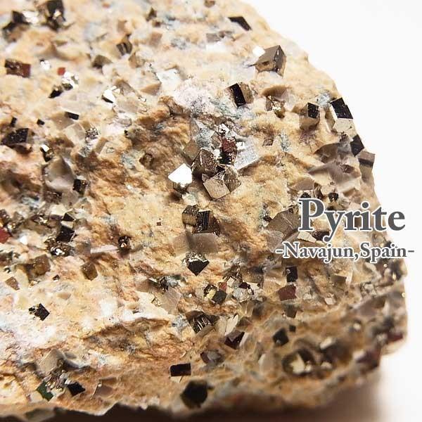 パイライト マイクロキュービック【約255.2g】結晶 原石 スペイン ナバフン産 母岩付 黄鉄鉱 天然石 パワーストーン 結晶