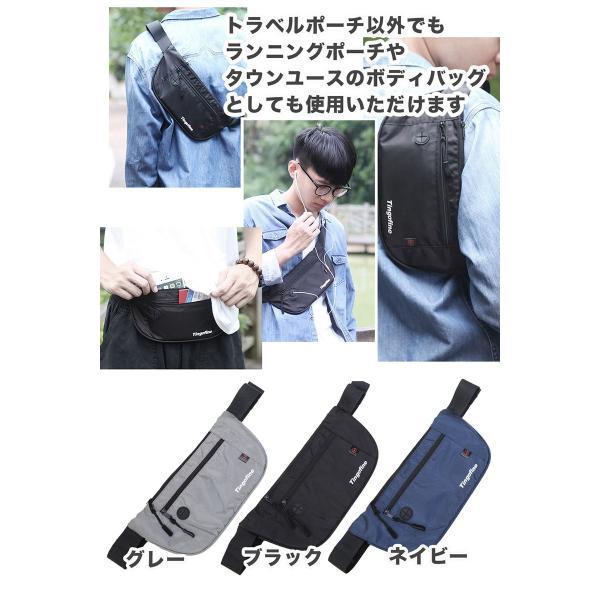 セキュリティーポーチ ランニングポーチ スキミング防止 パスポート 海外旅行 旅行用品 RFID ウエストポーチ upastorm 06