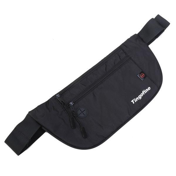 セキュリティーポーチ ランニングポーチ スキミング防止 パスポート 海外旅行 旅行用品 RFID ウエストポーチ upastorm 08