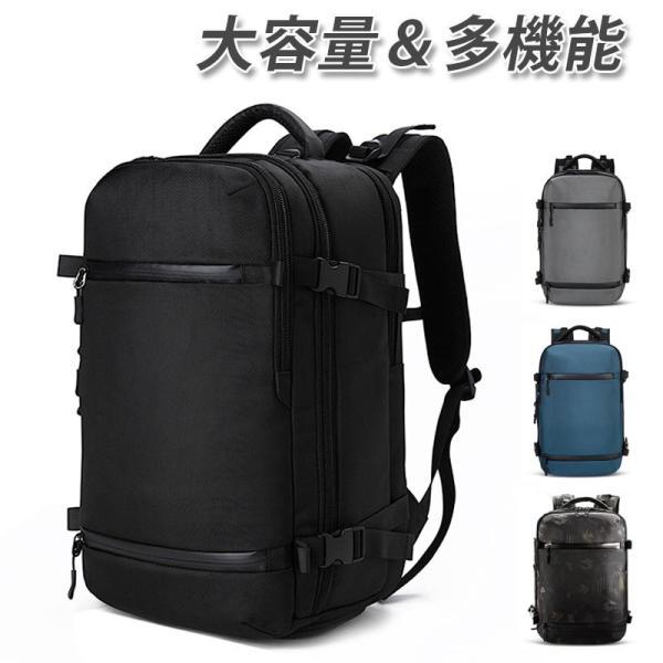 リュックサックリュック大容量防水撥水多機能メンズビジネス旅行バックパックレインカバー付USBポート大きめ