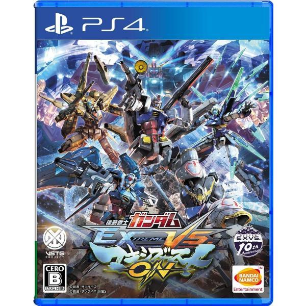 【2020年7月30日発売】PS4 機動戦士ガンダム EXTREME VS. マキシブーストON【早期購入特典付き】