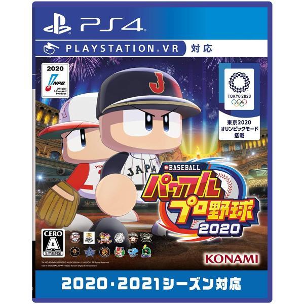 【2020年7月9日発売】PS4 eBASEBALLパワフルプロ野球2020【早期購入封入特典:DLCコードチラシ】