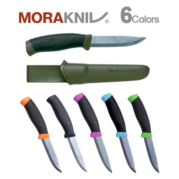 Morakniv Companion モーラナイフ コンパニオン|upi-outdoorproducts