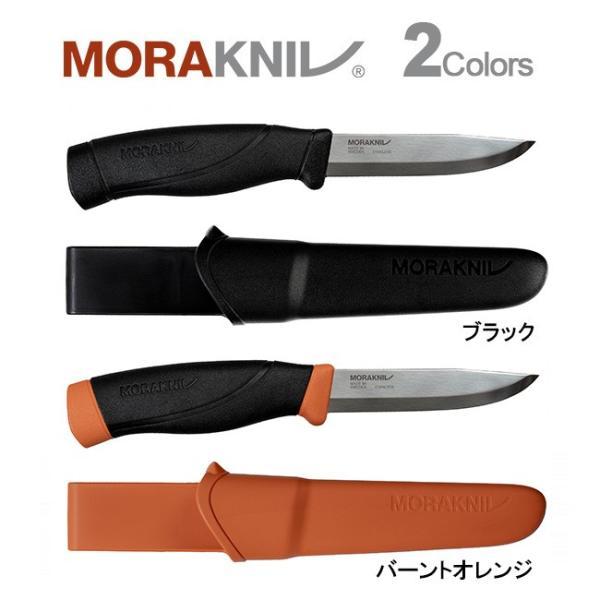 Morakniv Companion Heavy Duty Stainless モーラナイフ コンパニオン ヘビーデューティ ステンレス|upi-outdoorproducts|02
