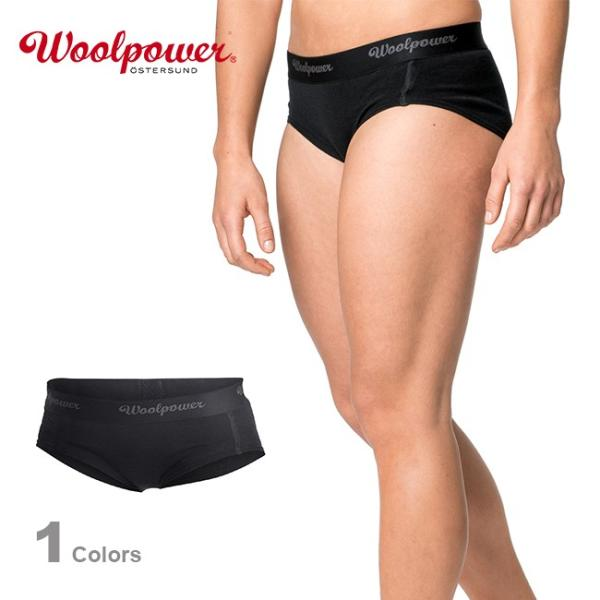 Woolpower ウールパワー ヒップスター ライト(ウィメンズ) 正規品|upi-outdoorproducts