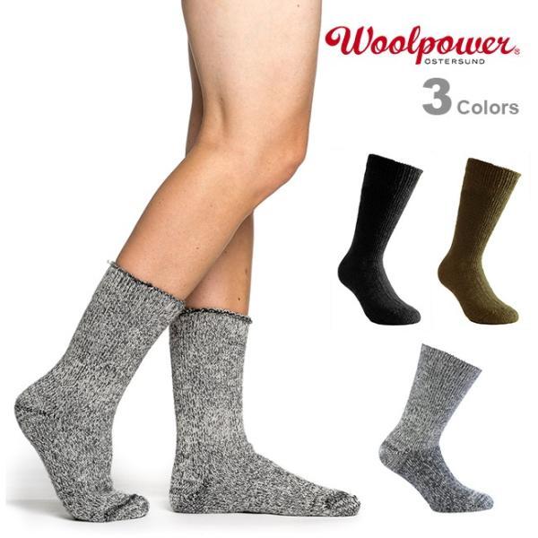 Woolpower ウールパワー ソックス 800|upi-outdoorproducts