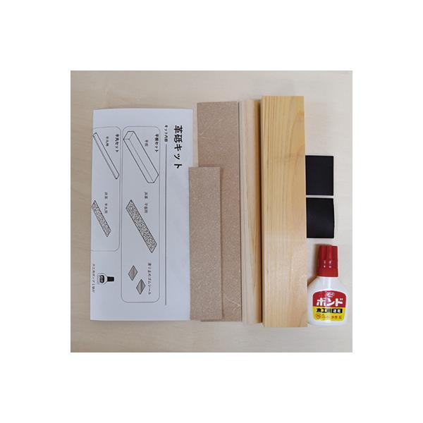 革砥キット 半丸・平板タイプ ボンド付き upi-outdoorproducts