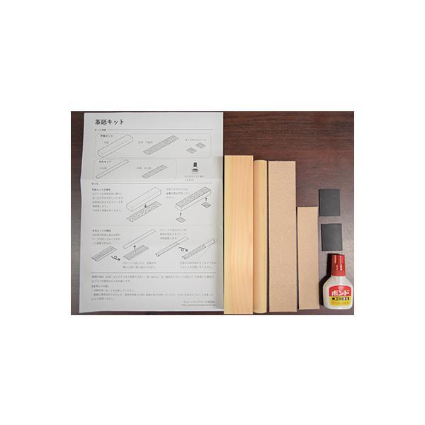 革砥キット 半丸・平板タイプ ボンド付き upi-outdoorproducts 02