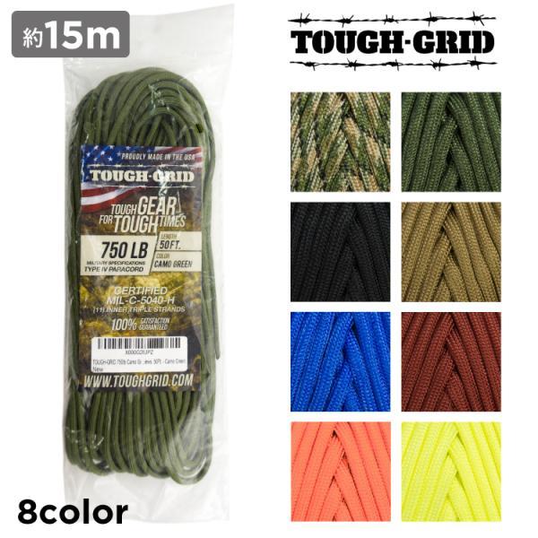 TOUGH-GRID タフグリッド 750ポンド ミルスペックパラコード 50フィート|upi-outdoorproducts