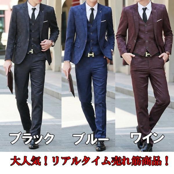 0034d284ef431 ... メンズ 格子スーツ セットアップ 3Pセット チェック 上下セット イベント 結婚式 衣装 新郎 舞台 個性