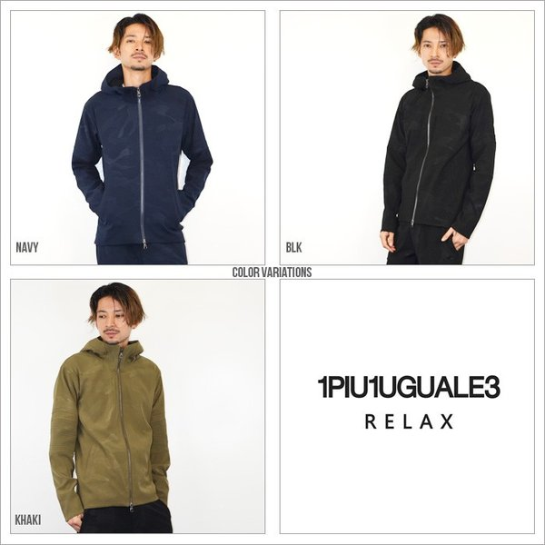 1PIU1UGUALE3 RELAX ウノピゥウノウグァーレトレ ダブルクロス4WAYストレッチバイカーパーカ ウノピュウノ ジャケット|upper-gate|07