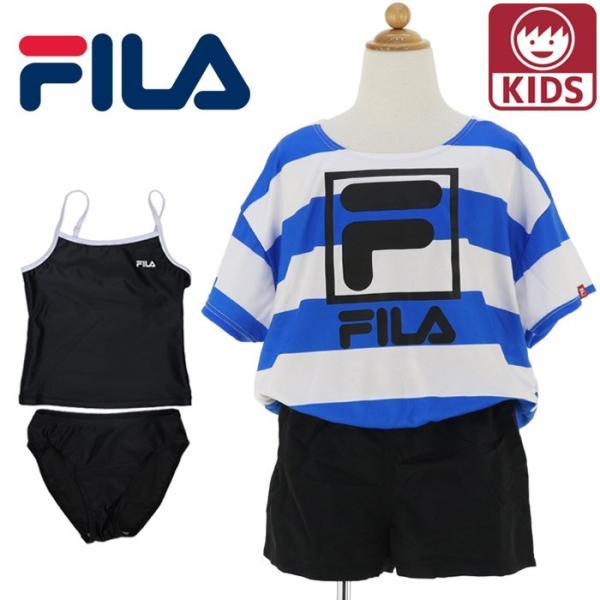 ad853a0dc6f フィラ ジュニア ガールズ スクール水着 4点セット 女の子 タンキニ× Tシャツ× ショートパンツ