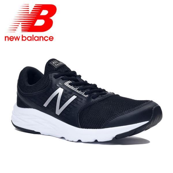 ニューバランスメンズランニングシューズM411LB12EジョギングスニーカーNEWBALANCEブラック