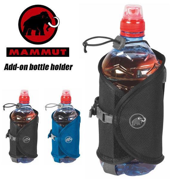 送料無料 メール便発送 即納可☆ 【MAMMUT】マムートAdd-on bottle holder アドオンボトルホルダー アウトドア ペットボトル入れ(2530-00100-16skn)|upstairs