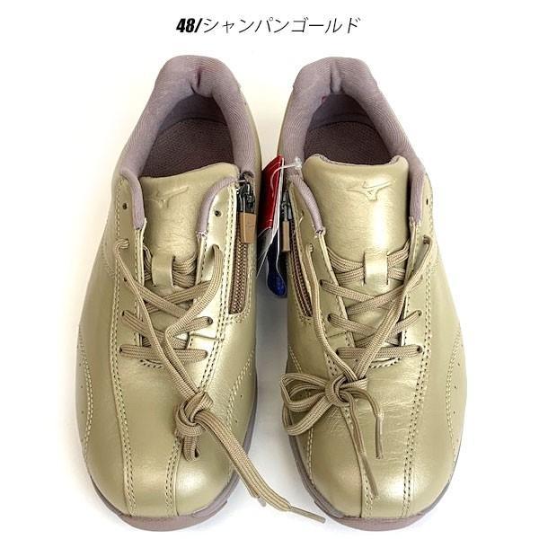 即納可☆ 【MIZUNO】ミズノ超特価 LS330 3E 幅広 レディース ウォーキングシューズ トラベルウォーキング 婦人靴(5kl330-16skn)