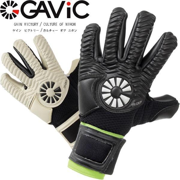 ◆◆ <ガビック> 【GAVIC】 2019年春夏 【4月/5月発売予定】 MATHIEU マトゥー 混 吸 (コン キュウ) キーパーグローブ キーパー手袋 サッカー GC1119|upstairs
