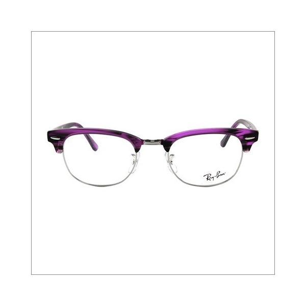 レイバン Ray-Ban RayBan RX5154 5257 49 クラブマスター CLUB MASTER メガネ フレーム 伊達メガネ 眼鏡|upup|02