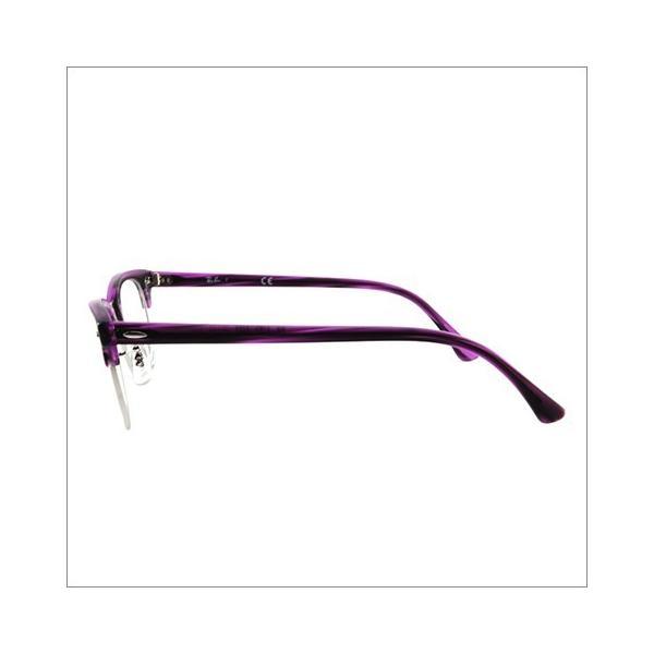 レイバン Ray-Ban RayBan RX5154 5257 49 クラブマスター CLUB MASTER メガネ フレーム 伊達メガネ 眼鏡|upup|03