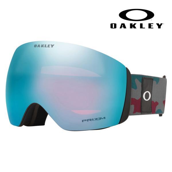 オークリー OO7050-76 OAKLEY FLIGHT DECK XL フライトデッキ PRIZM プリズム リムレス 眼鏡対応 スノーゴーグル ウィンタースポーツ