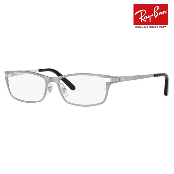 レイバン Ray-Ban RayBan RX8727D 1002 54 メガネフレーム チタン スクエア TECH  TITANIUM アジアンデザインモデル メタル 伊達メガネ 眼鏡