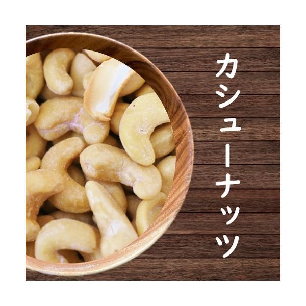 カシュナッツ 180g