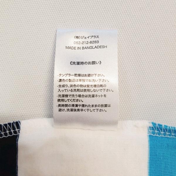 Tシャツ フリーサイズ(L)ネバーアクイース|urakawaya-shop|08