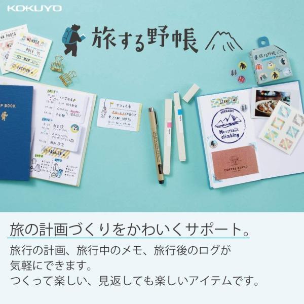 コクヨ しおり用 ふせん 旅する野帳 日程表 JB-TYTSN10-1|urarakastr|03