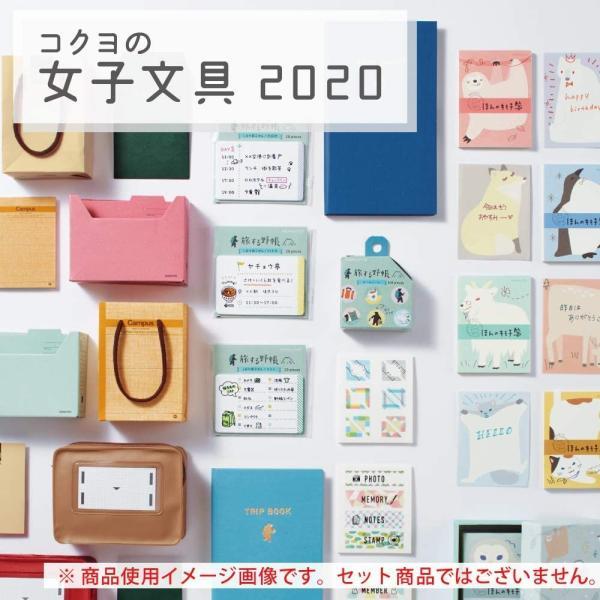 コクヨ しおり用 ふせん 旅する野帳 日程表 JB-TYTSN10-1|urarakastr|07