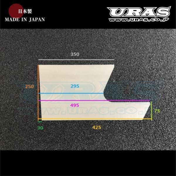 リアディフューザー パネル ステー アルミ 汎用 ディフューザーサイドパネル URAS|uras|02